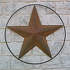 "3d Star 18"" with  ring"